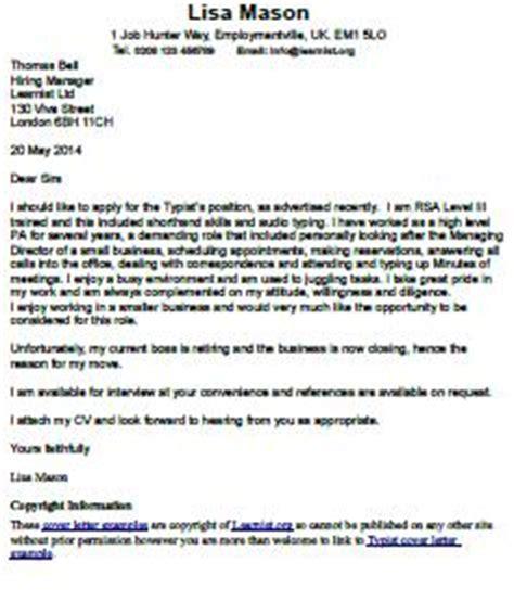 Waitress Cover Letter Sample Monstercom